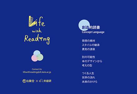 LifeWithR.jpg