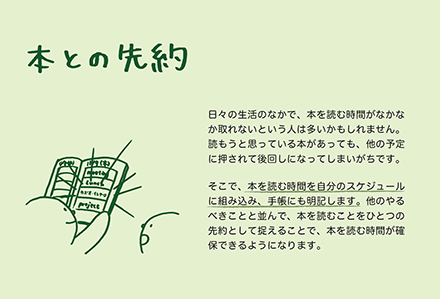 P_B1.jpg
