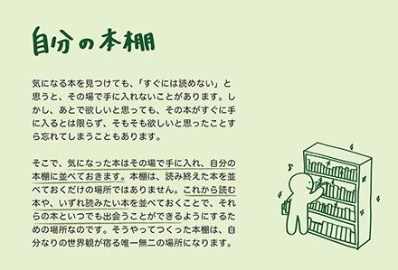 P_C3.jpg