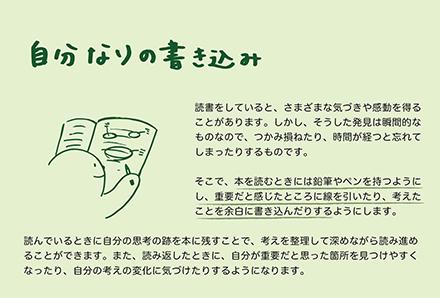 P_A2.jpg