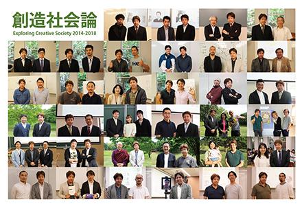 ECS2014-2018_440.png