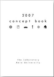 ConceptBook2007