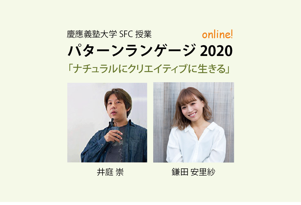 SFCPL2020.png