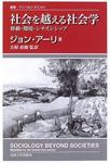 Book-Ali.jpg
