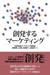 Book-Izeki1.jpg