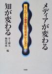 Book-Izeki2.jpg