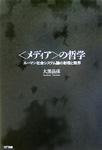 Book-Daikoku.jpg