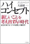 Book-Pink.jpg