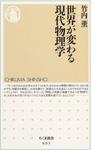 Book-Takeuchi.jpg