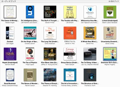 AudioBookSmall.jpg