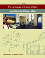 SchoolDesignPattern