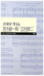 Book-MogiEmura.jpg