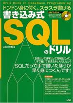 book-sql.jpg