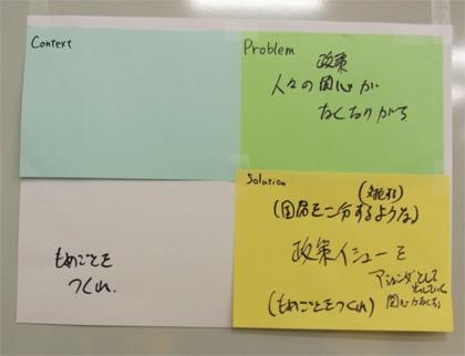 PL2010_seed5.jpg