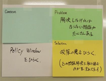 PL2010_seed6.jpg