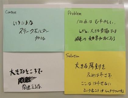 PL2010_seed8.jpg