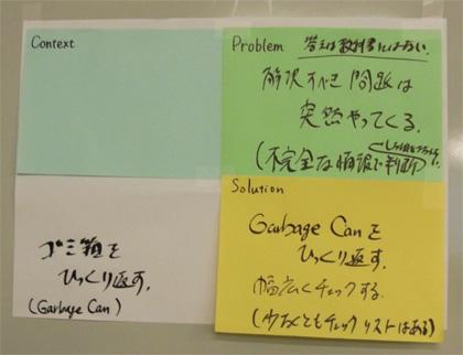 PL2010_seed11.jpg