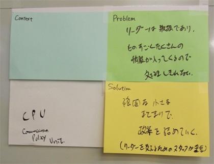 PL2010_seed12.jpg