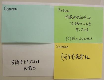 PL2010_seed15.jpg