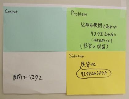 PL2010_seed16.jpg