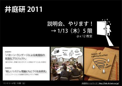 ilab_poster2010f.jpg