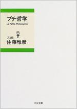 Book-Puchi.jpg