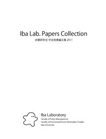 PapersCollectionCover210.jpg