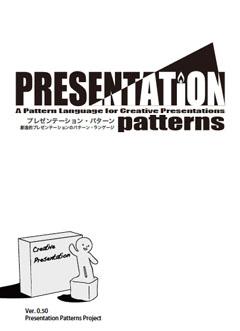 img359_PresentationPatterns230.jpg