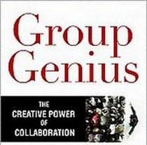 group_genius_audio210.jpg