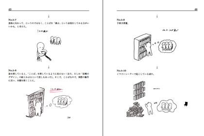 PPIllustrationBookInside1.jpg