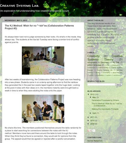 CreativeSystemsLabBlog.jpg