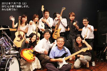 band420.jpg