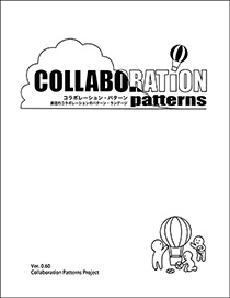 collabcover210.jpg