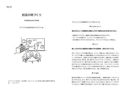 cp_example.jpg