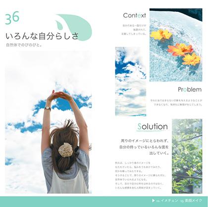 sample36.jpg
