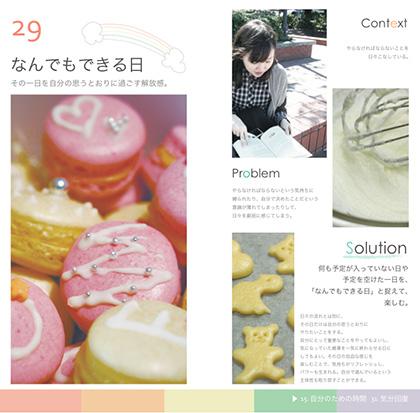 sample29.jpg