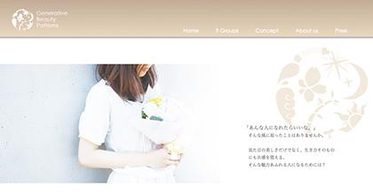 homepage420.jpg