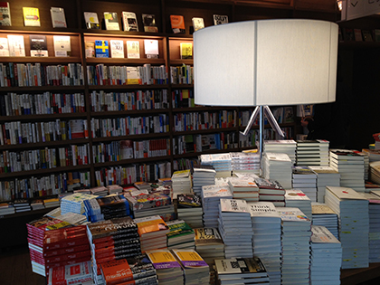 TsutayaBookshelf.jpg