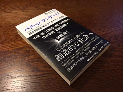 RPPL420.jpg