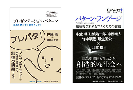 MyBooks430.jpg