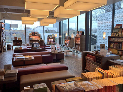 TsutayaEventSpace.jpg