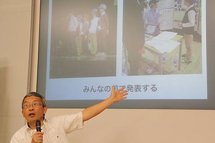 Ichikawa4.jpg