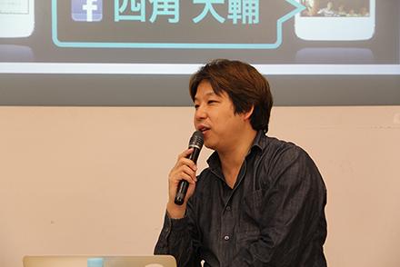 Yosumi3.jpg