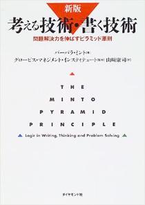 MintoBook.jpeg