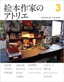 PictureBook.jpg