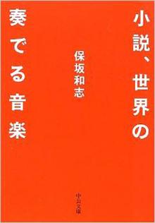 Hosaka3.jpg