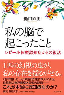 Higuchisan220.jpg