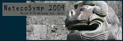 NetEcoSympo2009.jpg