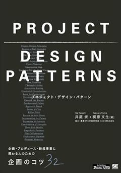 PDPbookcover240.jpg