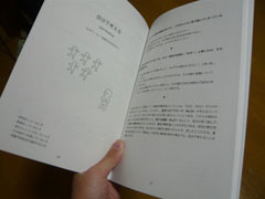 catalog02.jpg
